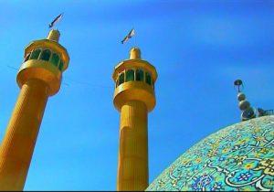 دین و مذهب مردم اصفهان
