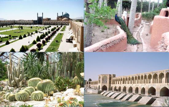 مراکز تفریحی شهر اصفهان