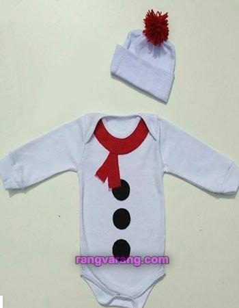 لباس شب یلدا کودکان - لباس پسرانه یلدایی