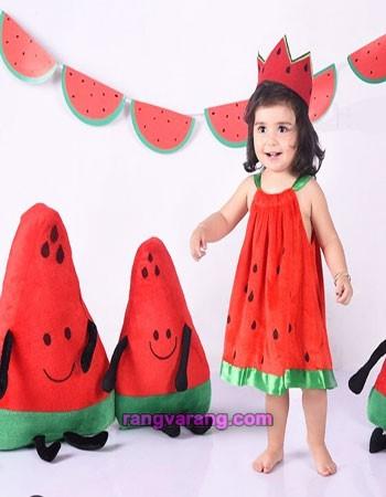 لباس شب یلدا کودکان