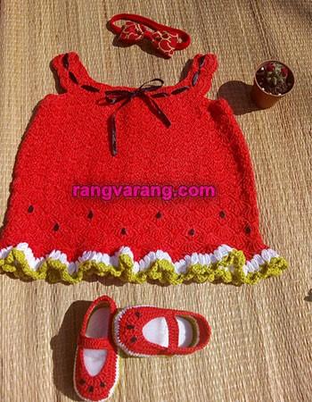 لباس بافت برای شب یلدا