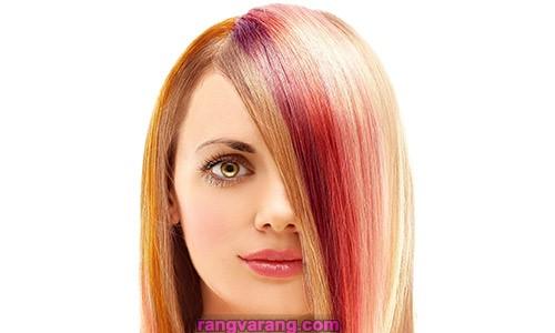 آموزش انواع ترکیب رنگ مو
