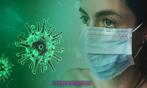 بهداشت تنفسی و کاهش ابتلا به درباره کرونا ویروس
