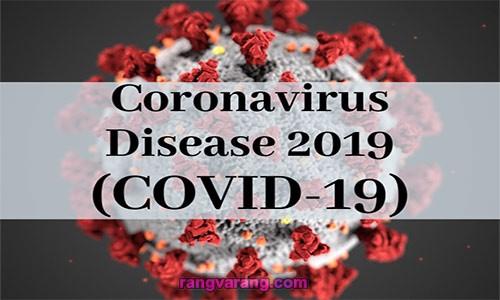 بیماری کروناویروس COVID-19