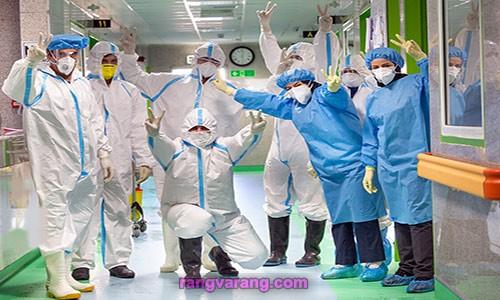 کادر درمان و مبارزه با درباره کرونا ویروس