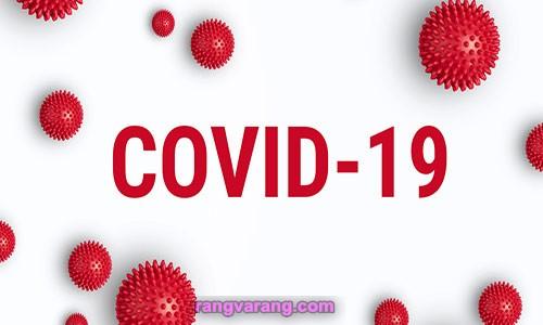 درباره کرونا ویروس کووید 19