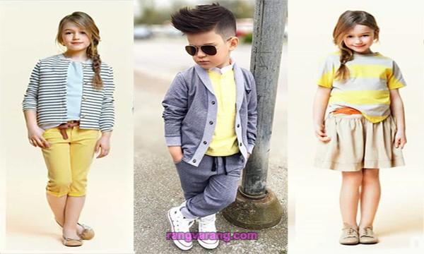 رنگ سال 2021 و ست زرد و خاکستری کودک